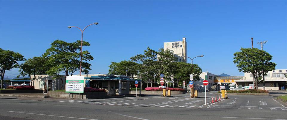 秋田市場運送外観